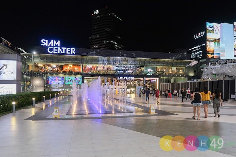 Khu mua sắm Siam Dicovery